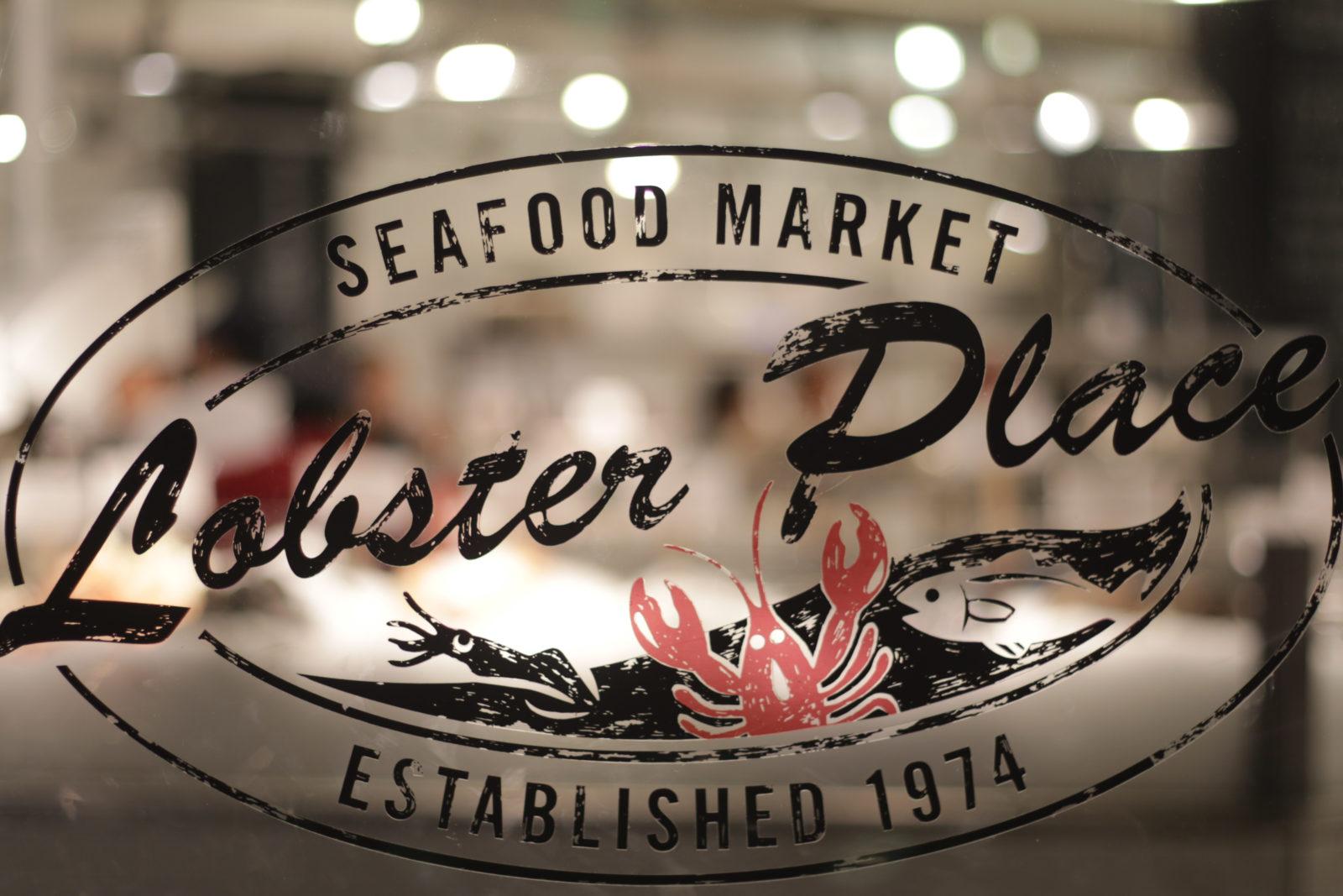 Lobster 1